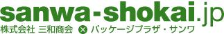 sanwa-shokai.jp 株式会社三和商会 | 総合包装資材